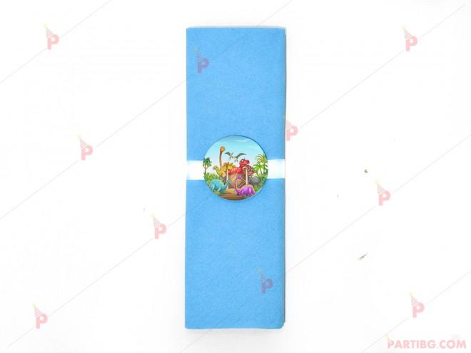 Салфетка едноцветна в синьо и тематичен декор Динозаври   PARTIBG.COM