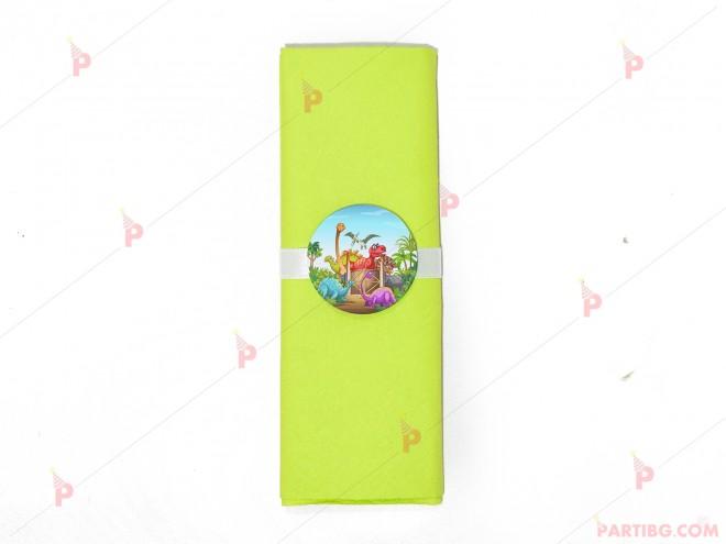 Салфетка едноцветна в зелено и тематичен декор Динозаври   PARTIBG.COM