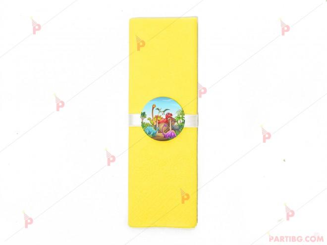 Салфетка едноцветна в жълто и тематичен декор Динозаври | PARTIBG.COM