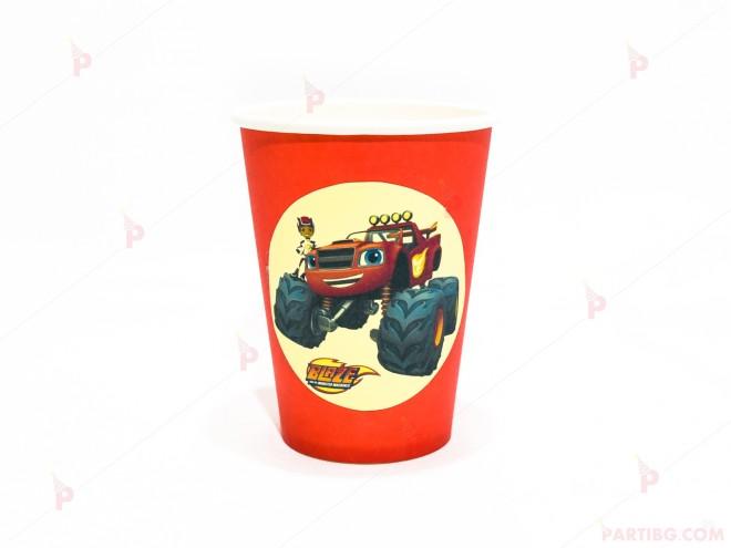 Чашки едноцветни в червено с декор Пламъчко и машините/Blaze | 102PODARAKA.COM