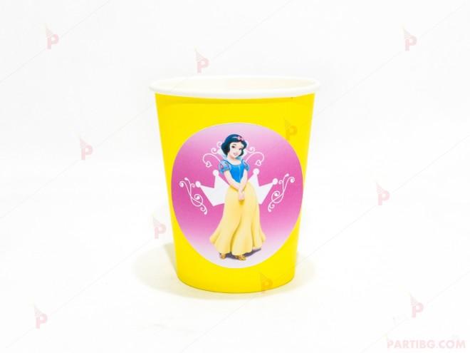 Чашки едноцветни в жълто с декор Снежанка и седемте джуджета/Snow White and the Seven Dwarfs | 102PODARAKA.COM