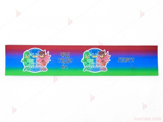Етикет за вода с декор Пи джей маск/ PJ MASKS   102PODARAKA.COM