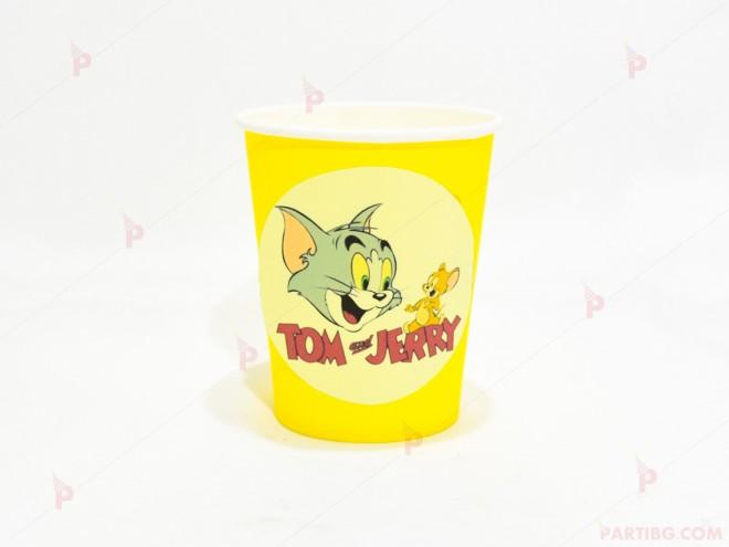 Чашки едноцветни в жълто с декор Том и Джери | 102PODARAKA.COM