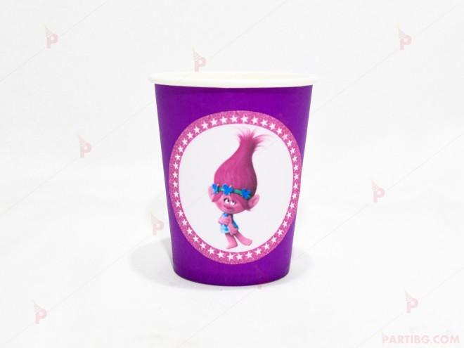 Чашки едноцветни в лилаво с декор Тролчето-Попи | 102PODARAKA.COM