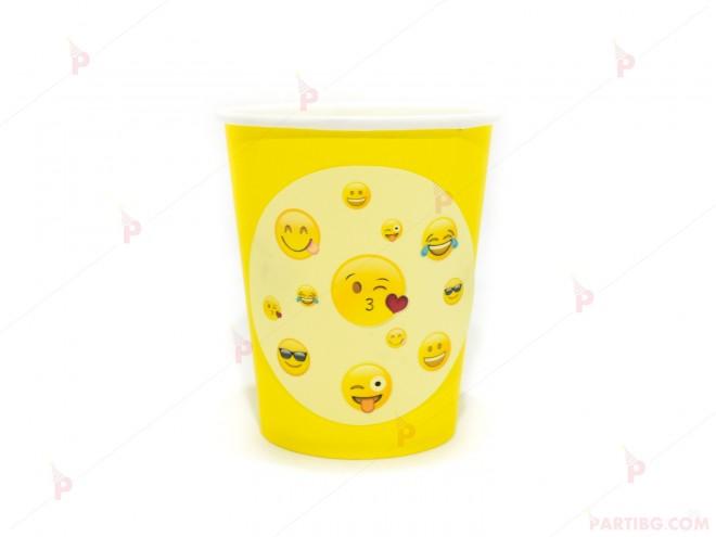 Чашки едноцветни в жълто с декор Усмивки / Emoji | 102PODARAKA.COM