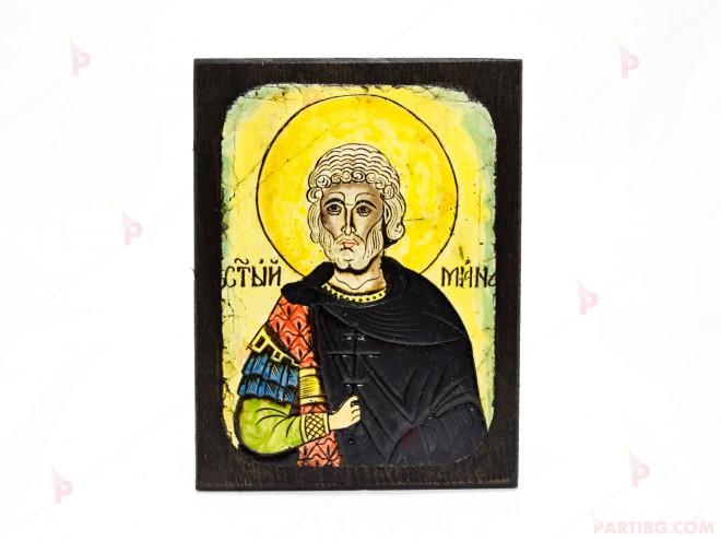 Икона Св. Мина | 102PODARAKA.COM