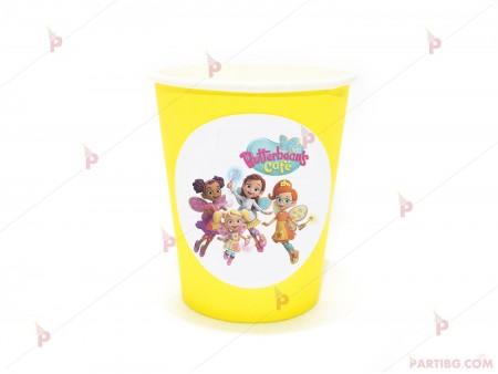 Чашки едноцветни в жълто с декор Кафенето на Масленка/Butterbean's cafe