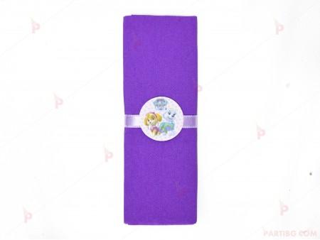 Салфетка едноцветна в лилаво и тематичен декор Пес Патрул / Paw Patrol-Скай и Еверест