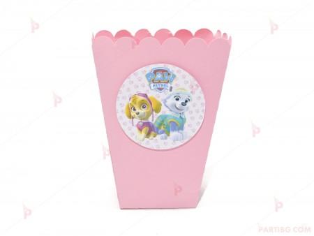 Кофичка за пуканки/чипс с декор Пес патрул-Скай и Еверест в розово