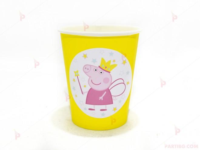 Чашки едноцветни в жълто с декор Пепа пиг / Peppa pig 2 | 102PODARAKA.COM