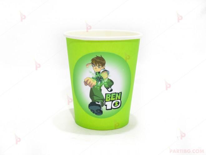Чашки едноцветни в зелено с декор Бен Тен/Ben 10 | 102PODARAKA.COM