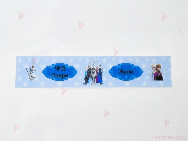 Етикет за вода с декор Леденото кралство | 102PODARAKA.COM